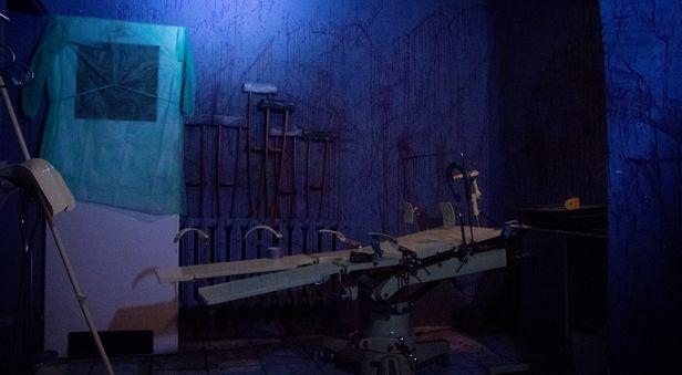 Horror House Dom Strachu Prezent